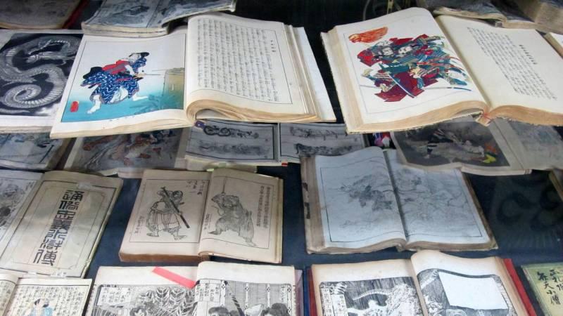 libri antichi ispirano il tatuaggio giapponese dago