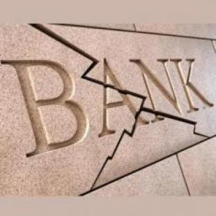 banca bgnews